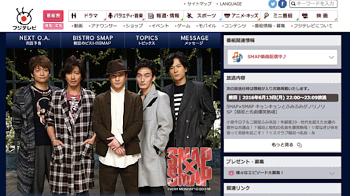 SMAP・香取慎吾の草なぎ剛「愛」に視聴者悶絶 「夫婦かよ」「これ奥さんが言うセリフ」