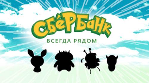 ロシアの銀行が「ポケモンGO」保険を提供! 「ロシア最大の生命保険会社として責任を感じる」