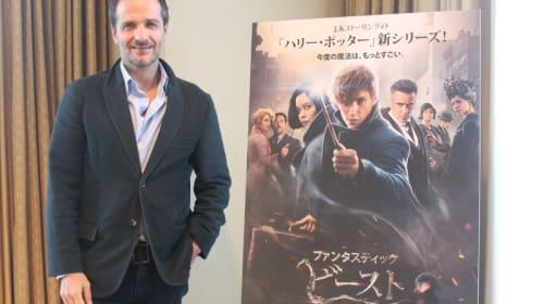 「ハリー・ポッター」シリーズの敏腕プロデューサー、デイビッド・ヘイマンが新作『ファンタスティック・ビーストと魔法使いの旅』でこだわったポイントは?