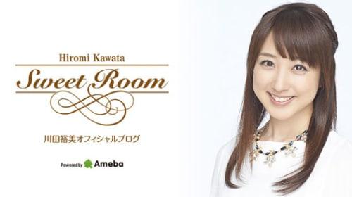 フリーアナ・川田裕美、恩人への「懺悔」と「涙」が視聴者の間で話題に