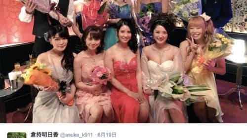 元AKB48倉持明日香、スタイル抜群のキャバ嬢役に期待の声続出 「セクシーな衣装が楽しみ」