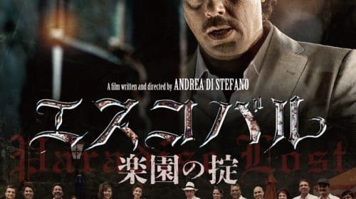 「南米のゴッド・ファーザー」と呼ばれた実在の麻薬王をベニチオ・デル・トロが怪演!『エスコバル 楽園の掟』Blu-ray&DVD発売