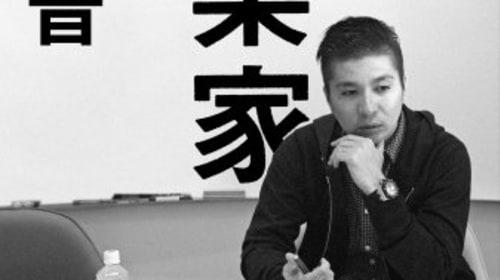 「今年最も働いた男たち」CA藤田社長(麻雀最強位)からコメント到着 心して読むべし!