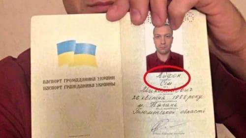 【衝撃】ウクライナで名前を「iPhone7」に変えたらタダでもらえるキャンペーンが登場