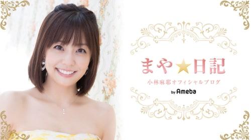 『スカッとジャパン』小林麻耶が演じるぶりっ子OLが相変わらずウザ可愛いと話題に 「やっぱこの番組に欠かせない」