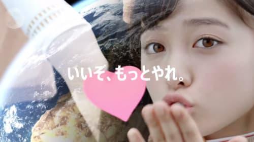 橋本環奈の「超かわいい」投げキッス動画が天使すぎると話題に