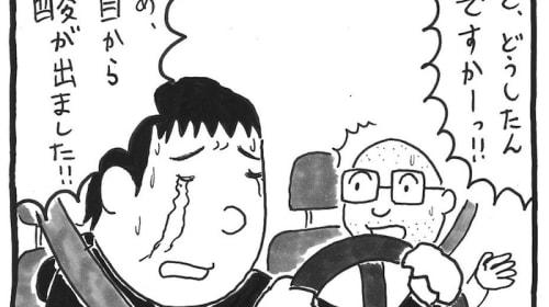 働く男のスクリーモ vol.1 「長距離運転中の怪奇!アシッドアイ!」