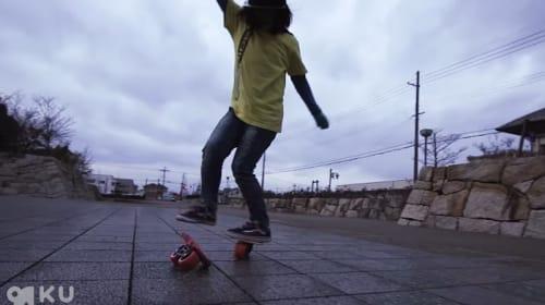 12歳の天才日本人スケートボーダーが凄ワザ連発! 海外でも話題に【動画】