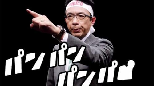元日テレアナ・福澤朗の危険すぎるキャラクターが話題に 「変態www」「狂気」