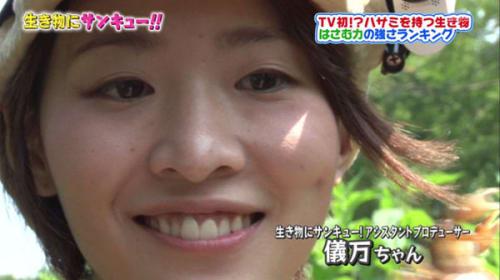 TBS『生き物にサンキュー!!』の女性スタッフが可愛いすぎるとネット上で話題に