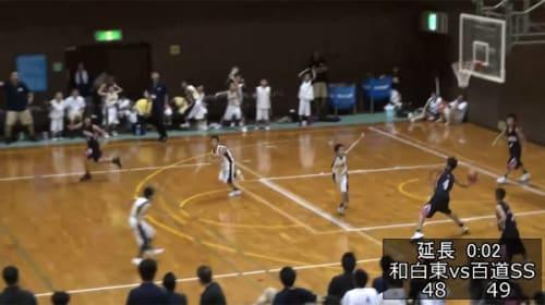 小学校ミニバスケットの試合で起きた「奇跡の逆転ロングシュート」がスゴすぎる!海外からも絶賛の声【動画】