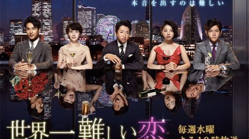 新ドラ『世界一難しい恋』嵐・大野智の「ハイスペックな変人キャラ」が視聴者から大好評