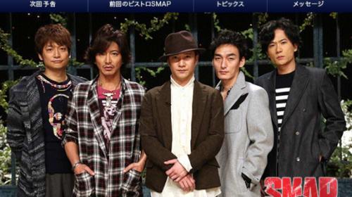 SMAP・稲垣吾郎が突然JS(女子小学生)と即興ダンス!自由すぎる行動が話題に 「吾郎の暴走w」