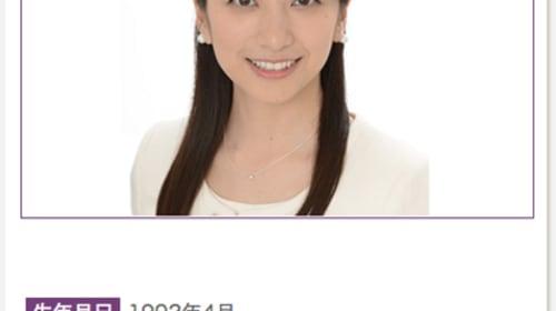 日テレ・笹崎里菜アナの大胆すぎる胸チラハプニングに視聴者大興奮 「貴重な映像」