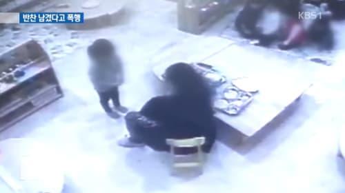 「キムチを残したから」保育園児を保育士が殴打した韓国の事件に世界中から驚きと怒りの声