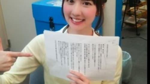 静岡朝日テレビ・相場詩織アナが美人すぎると話題に 「色白の秋田美人」「安めぐみ似」