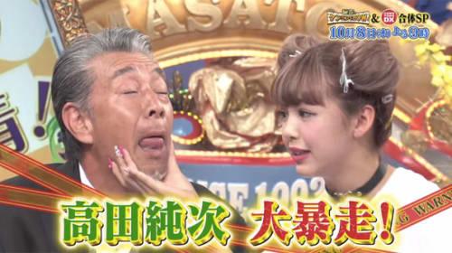 テキトー男・高田純次の「意外なオフの過ごし方」がカッコよすぎると話題に
