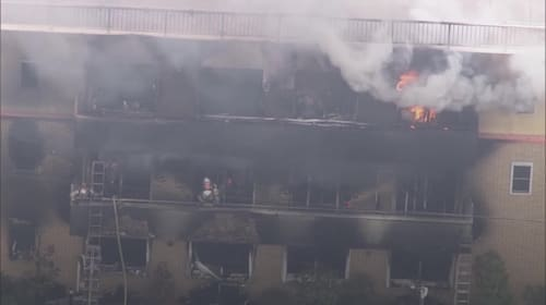 23 feared dead after arson at Japanese animation studio