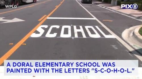 「SCOHOL」米国でスクールゾーンの路面標示にまさかのスペルミス