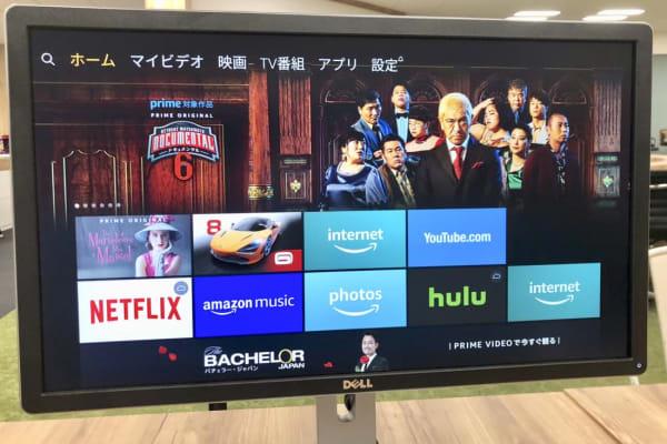 最新の displays ニュース engadget 日本版