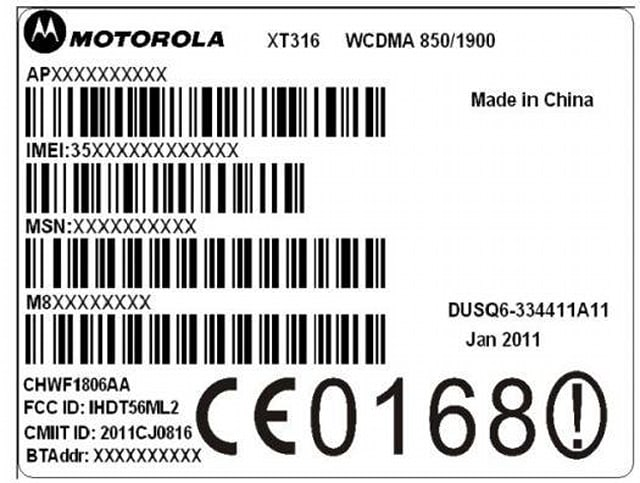 Motorola XT316 passes second round at FCC, this time