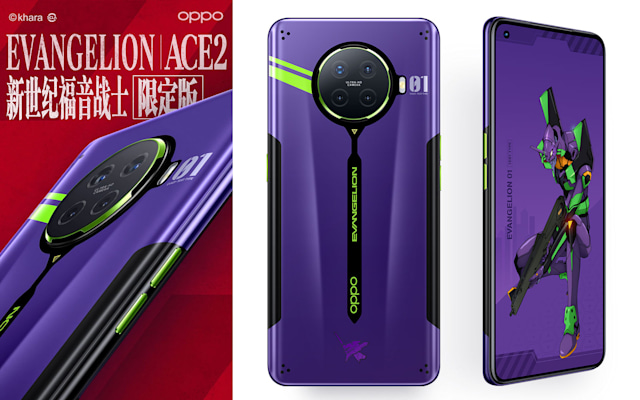Oppo Reno Ace 2 Evangelion Edition