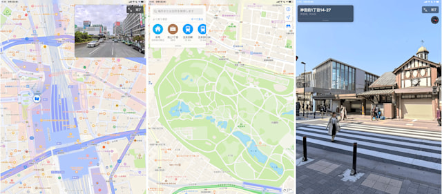 Apple Maps Look Around comes to Japan