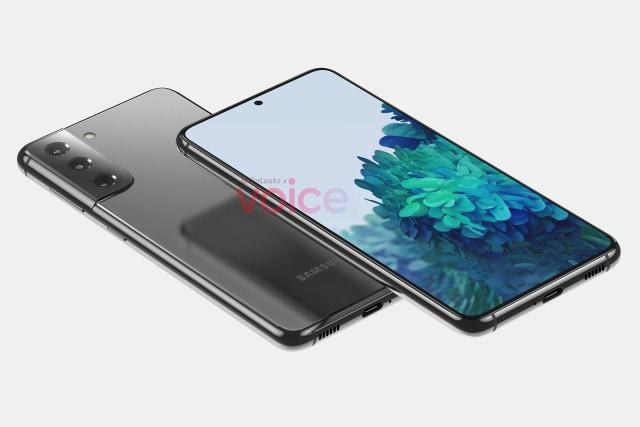 Samsung Galaxy S21 or S30 renders in leak