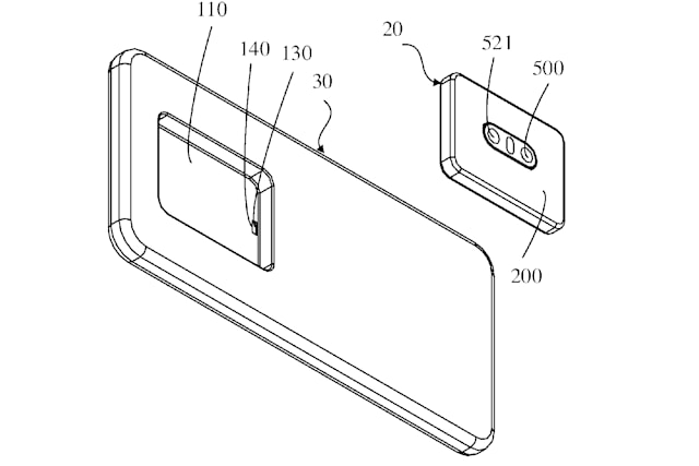 Oppo patent for phone with removable camera module