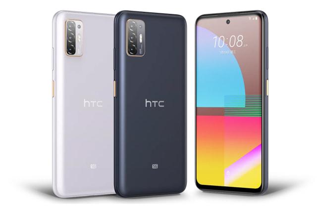 HTC's new Desire 21 Pro 5G