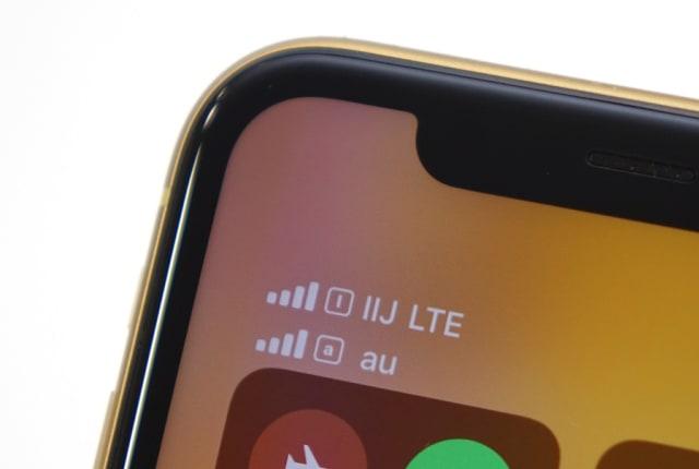 IIJの「eSIM」を検証、iPhoneでデュアルSIMの使い心地は:週刊モバイル通信 石野純也