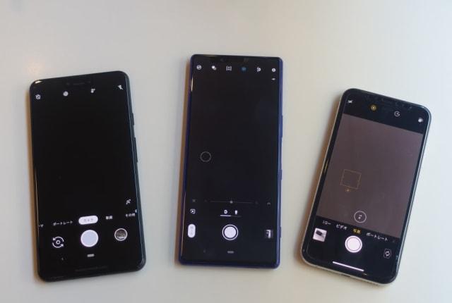 Xperia 1のカメラ性能をiPhone XS?Pixel 3 XLと比較してみた