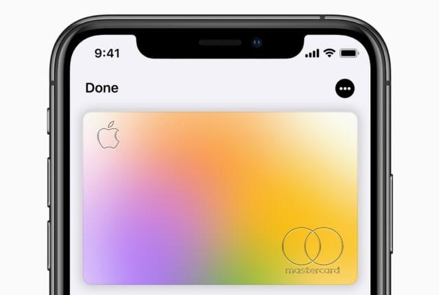 Apple Cardの商標登録、EUや香港で申請される。米国でのリリースも今週中?