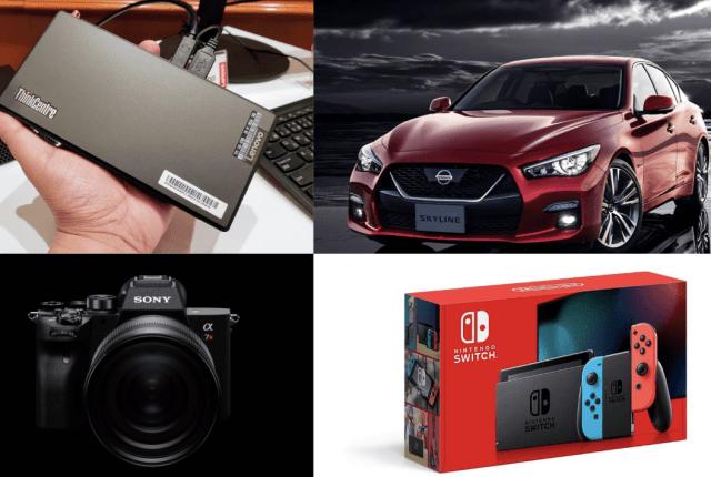 ソニーが6100万画素一眼カメラ「α7R mark IV」を発表、Nintendo Switchマイナーチェンジ|Weekly Topics