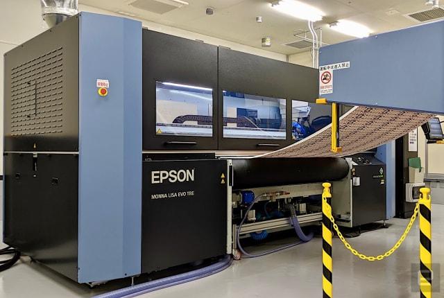 Epson 的 Monna Lisa 是一台突破传统的巨型布料「打印机」