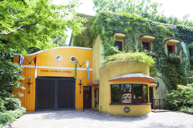 Mitaka, Tokyo, Japan-August 17, 2019: The Ghibli Museum is a museum showcasing the work of the Japanese animation studio, Studio Ghibli.