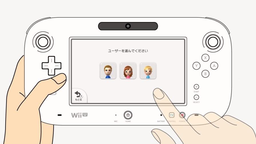 Nintendo Wii U Quickboot Demo