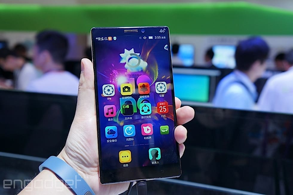 Lenovo K920 Hands-on (MAE 2014)