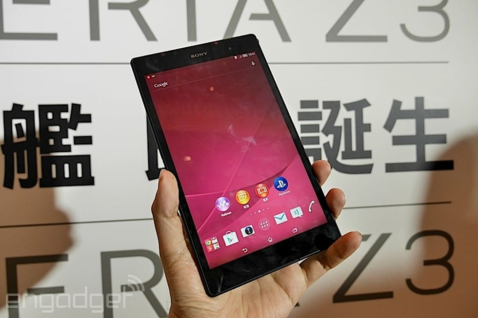 Xperia Z3 Tablet Compact 動手玩