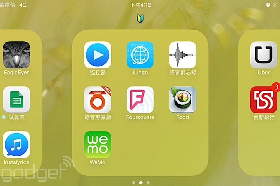 iPhone 6 Plus 橫向新 UI 深度動手玩