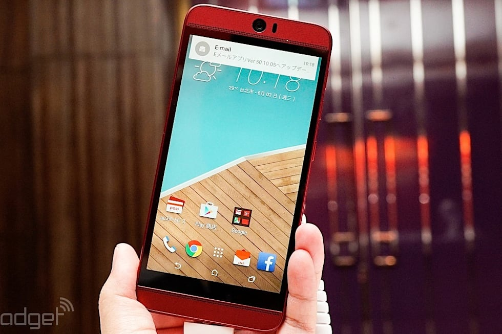 HTC Butterfly 3 動手玩(Hands-on)