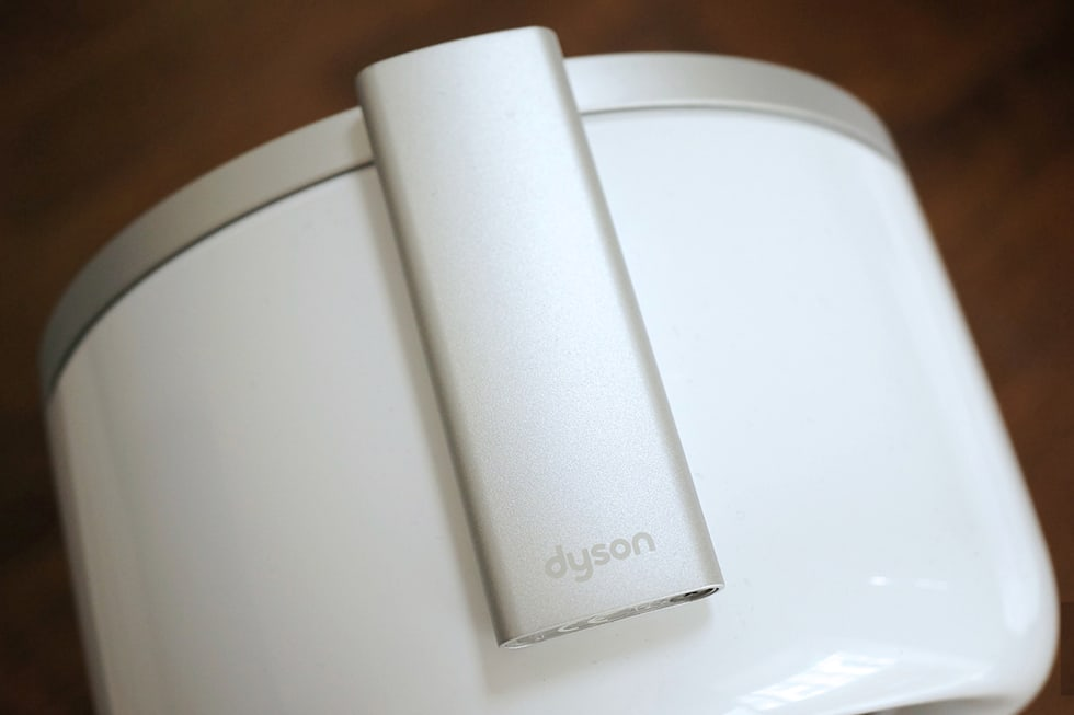 Dyson Pure Cool Link IRL