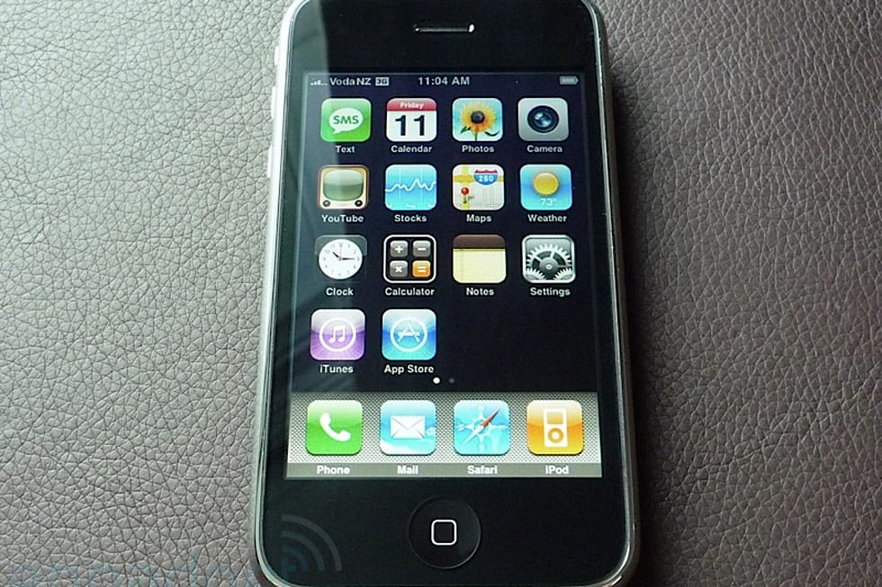 Gallery: iPhone 3G review - software   18 Photos