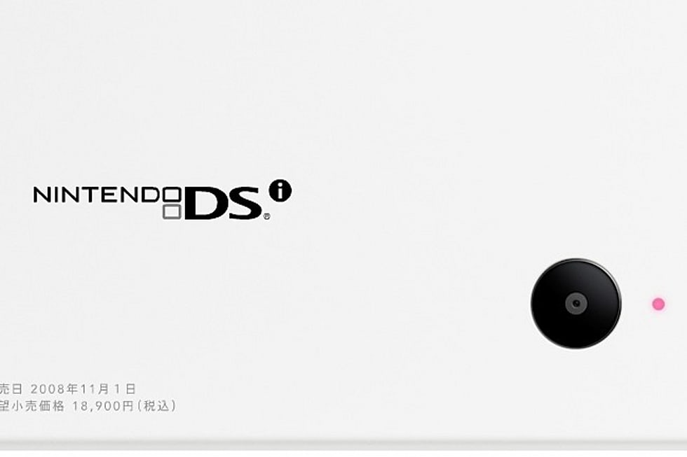 Nintendo announces DSi with dual cameras,