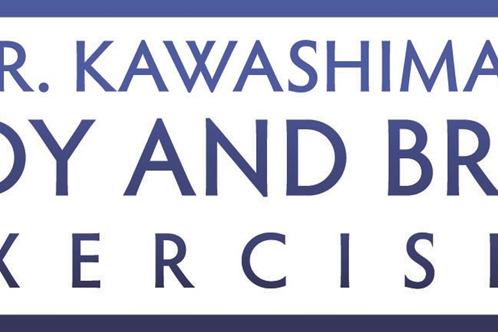 Dr  Kawashima's Body and Brain Exercises' ready to test North