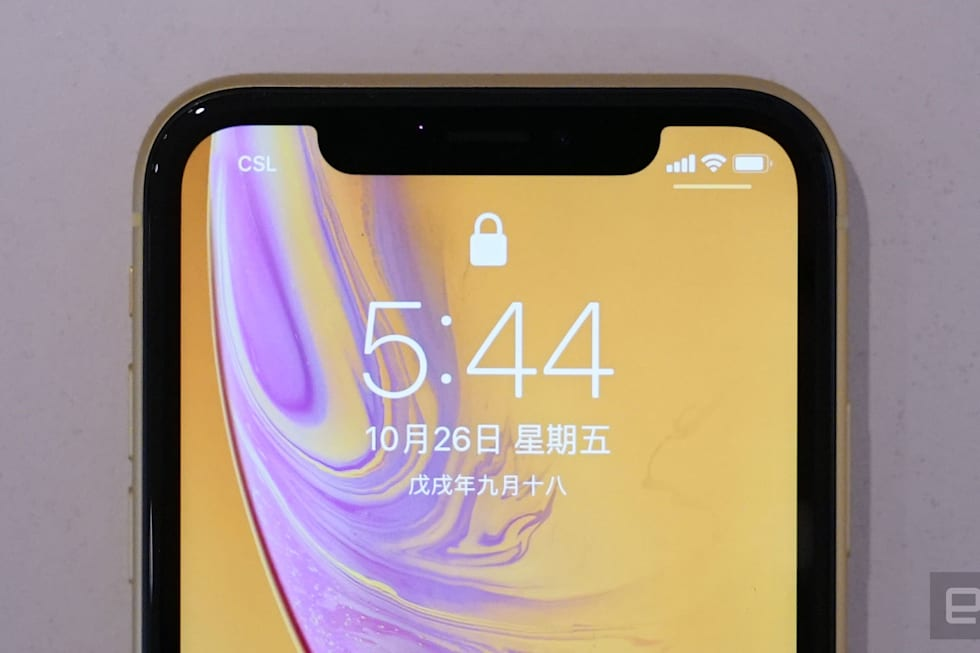 iPhone XR 評測