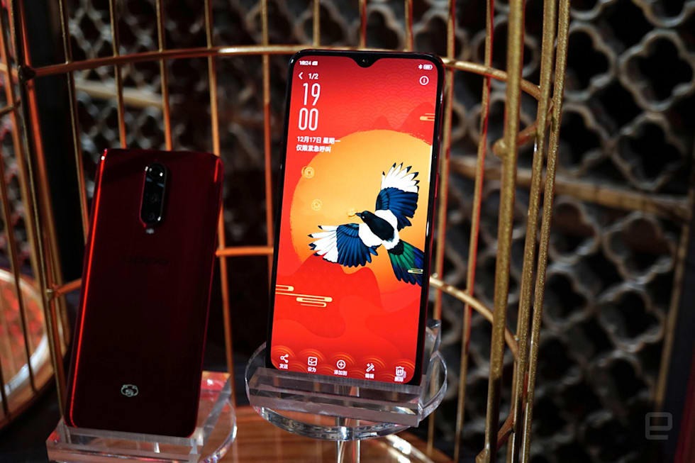 Oppo R17 Chinese New Year Edition