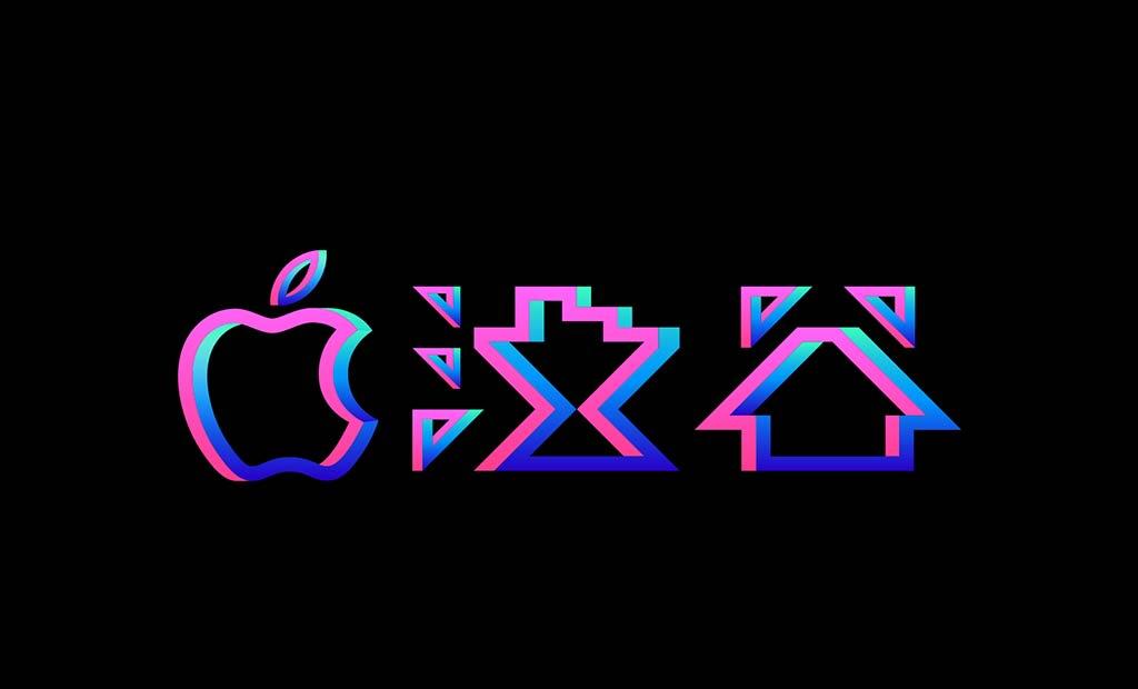 AppleShibuya