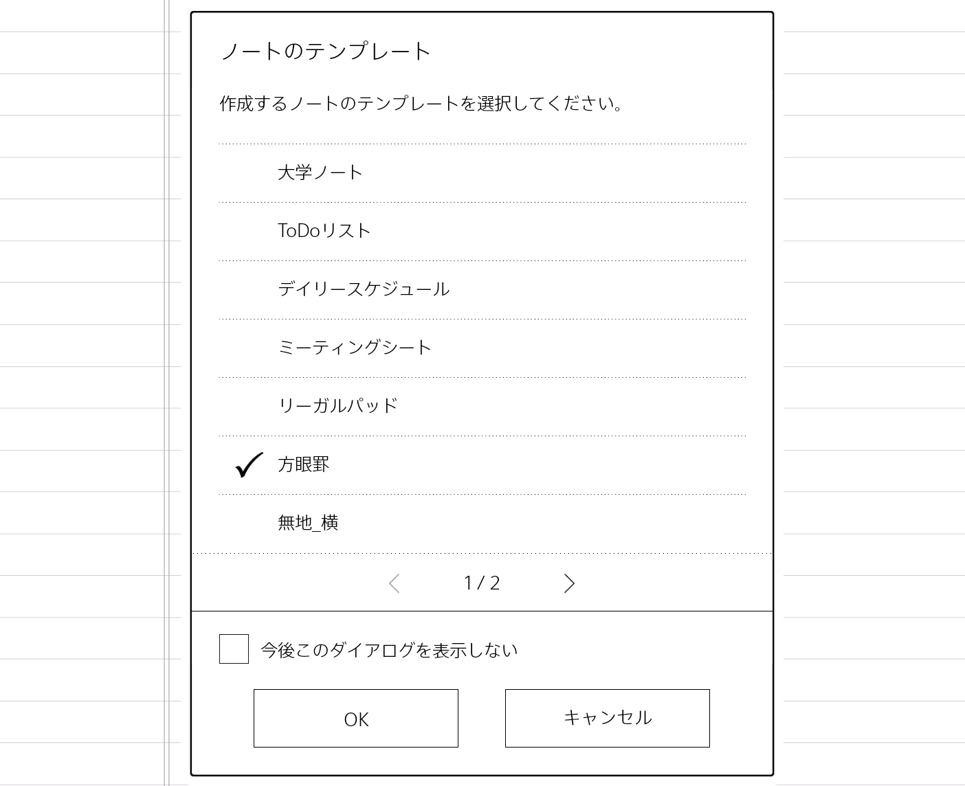 FCCL Digital Paper