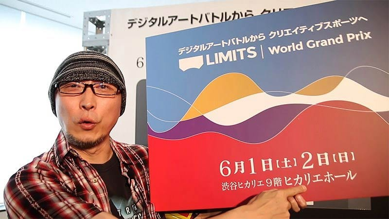 「LIMITS World Grand Prix 2019」